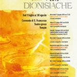 Dionisiache Segesta Festival 2015